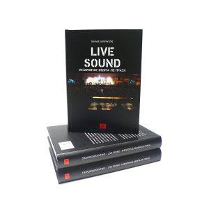 Live sound sapountzis img