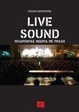 Live sound sapountzis
